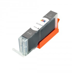 Canon 271XLGY Ink Cartridge Grey New Compatible