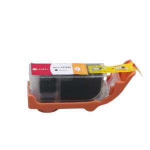 Canon PGI225 New Compatible Ink Cartridge Black (4530B001)