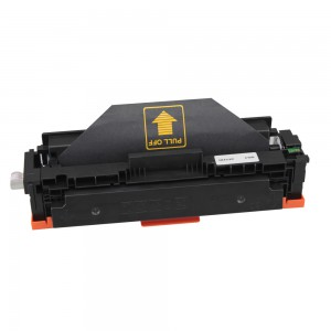 HP CF411X Cyan Toner Cartridge New Compatible