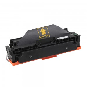 HP CF412X Yellow Toner Cartridge New Compatible