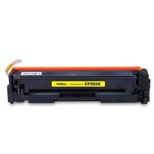 HP 202X CF502X Yellow Toner Cartridge New Compatible
