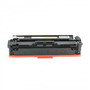 HP 201X CF402A/X New Compatible Yellow Laser Toner Cartridge (High Yield)